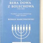 Reb Dow