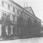 Kamienica Petiskusa 1930